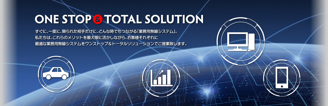 ONE STOP&TOTAL SOLUTION